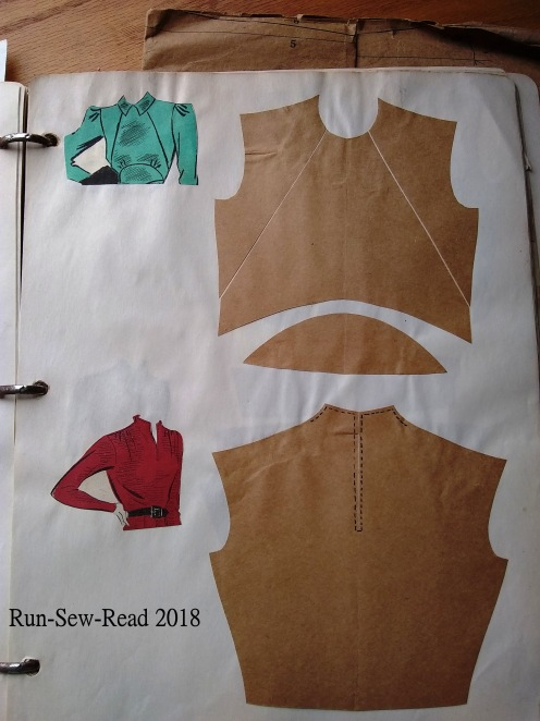Curved waist inset RSR